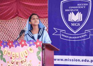 English and Urdu Speech Competition Mission Grammar School